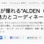 スクリーンショット(2013-04-30 11.17.36)