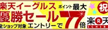 スクリーンショット 2013-09-27 22.04.30